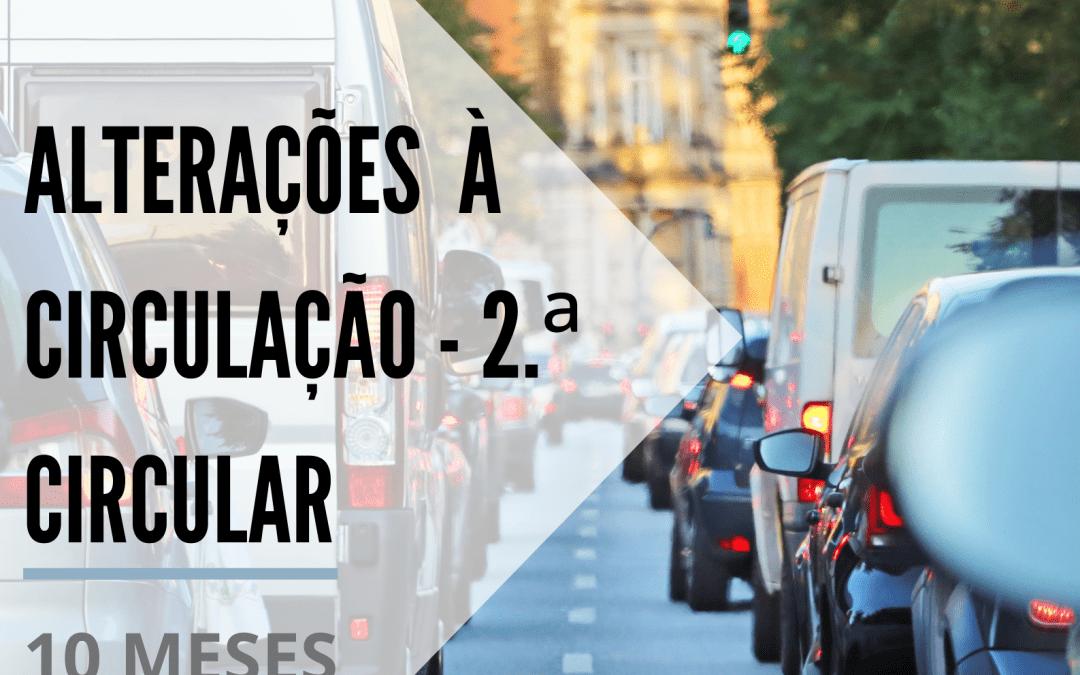 Esclarecimento da Direção Municipal da Mobilidade, da Câmara Municipal de Lisboa – Requalificação da 2ª Circular | Sentido Aeroporto – Benfica – Troços 4 e 5