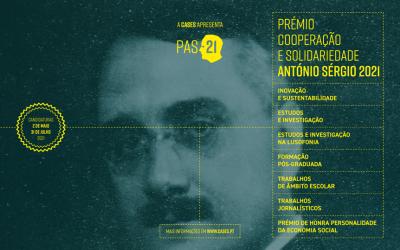 Prémio Cooperação e Solidariedade António Sérgio 2021 | PAS´21
