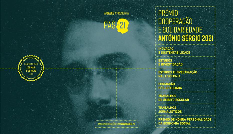 Prémio Cooperação e Solidariedade António Sérgio 2021   PAS´21